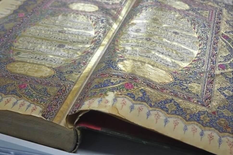 Al-Qur'an In Al-Qadiriyya Library