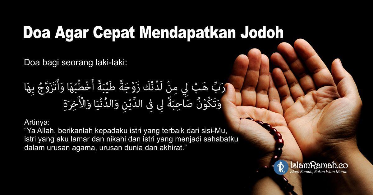 Doa Cepat Dapat Jodoh (Laki-Laki) Marked_islamramah.co
