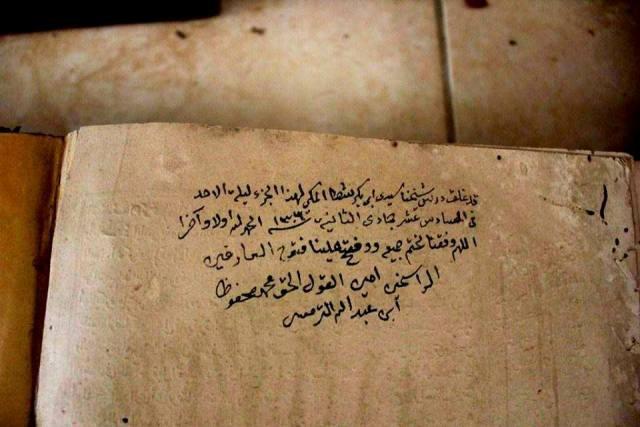 Kitab Peninggalan Syekh Mahfudz Attarmasi