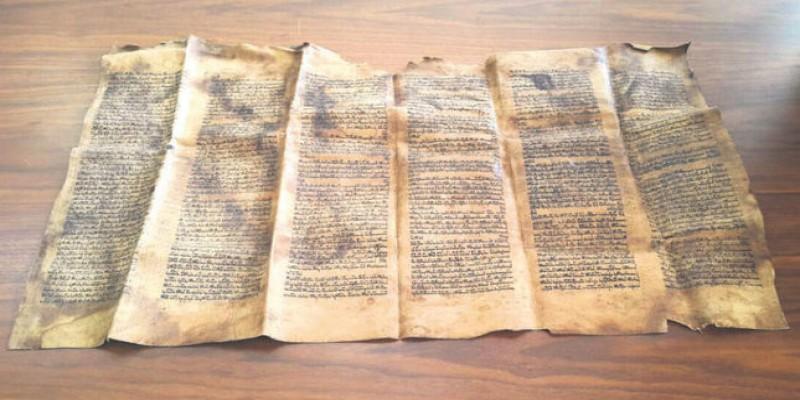 Kitab Taurat