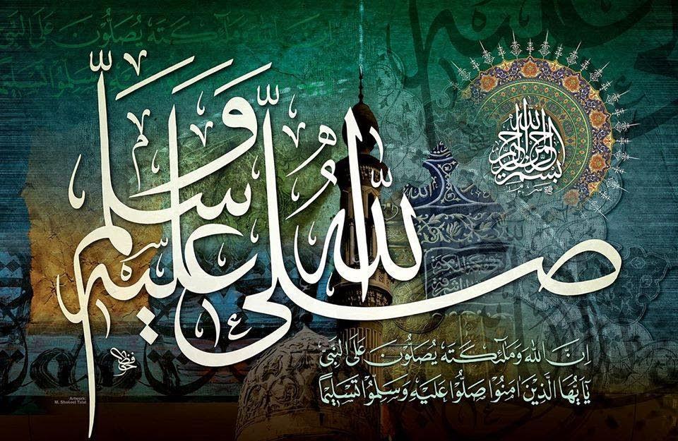 Khutbah Jumat- Menghargai Perbedaan- IslamRamah