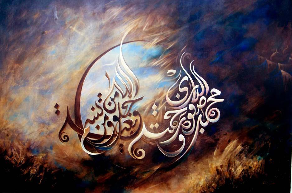 Menghindari Kekerasan-Khutbah Jumat- IslamRamah