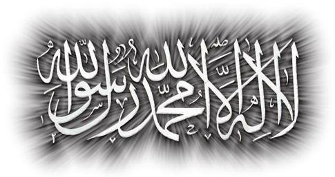 kalimat Tauhid-Kalimat Tauhid Harus Menjadi Pemersatu-IslamRamah.co