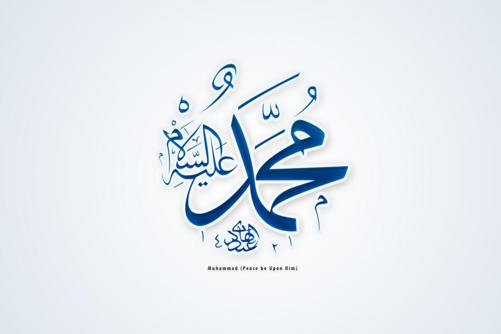 Nabi Muhammad Tidak Pernah Memamerkan Apa Yang Dimiliki-IslamRamah.co