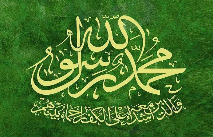 Nabi Muhammad Marah Terhadap Perpecahan-IslamRamah.co