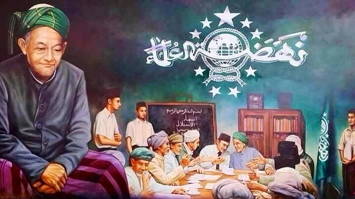 Dakwah NU Diakui Dunia Internasional-IslamRamah.co