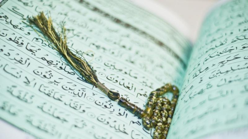 Belajar Islam Harus Utuh-IslamRamah.co