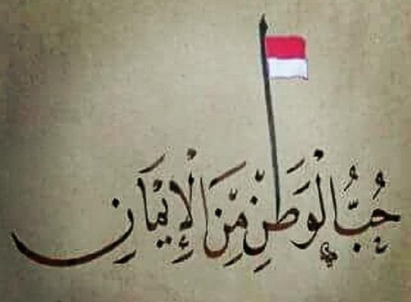 Indonesia Aman Berkat Peran Ulama Moderat-IslamRamah.co
