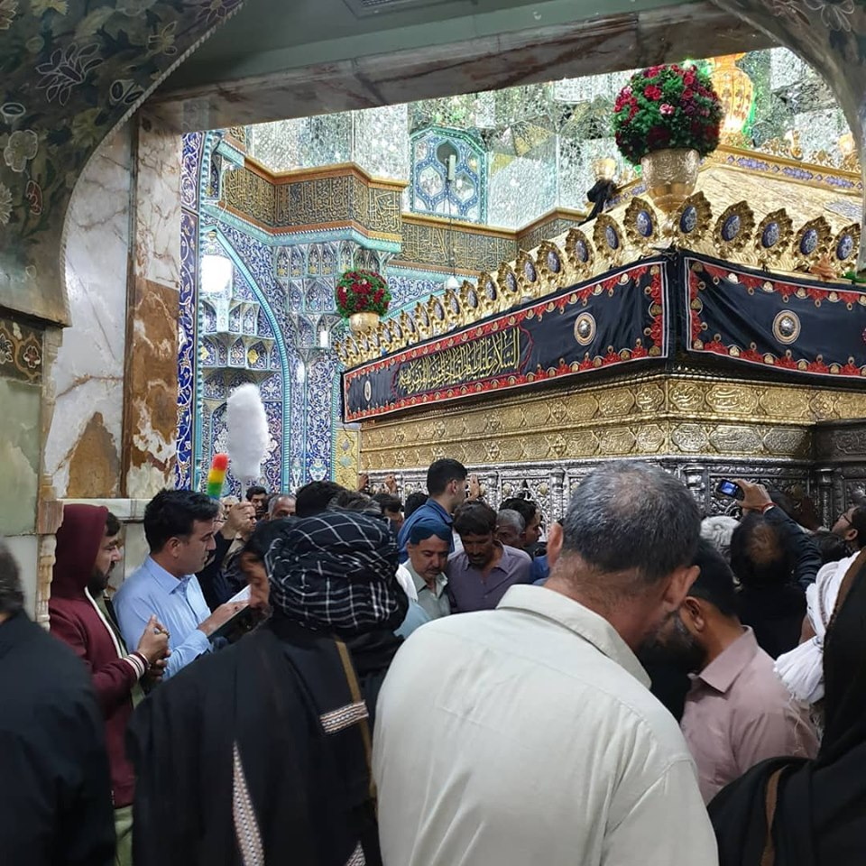 Ziarah Sayyidah Al-Ma'shumah-IslamRamah.co