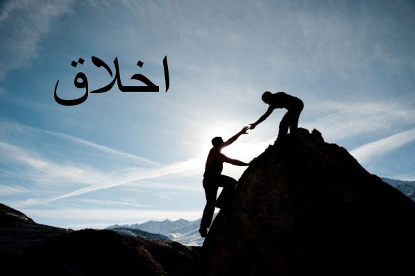 Doa Agar Diberi Akhlak Yang Baik-IslamRamah.co..