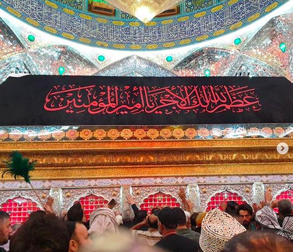 Ziarah Imam Ali-IslamRamah.co