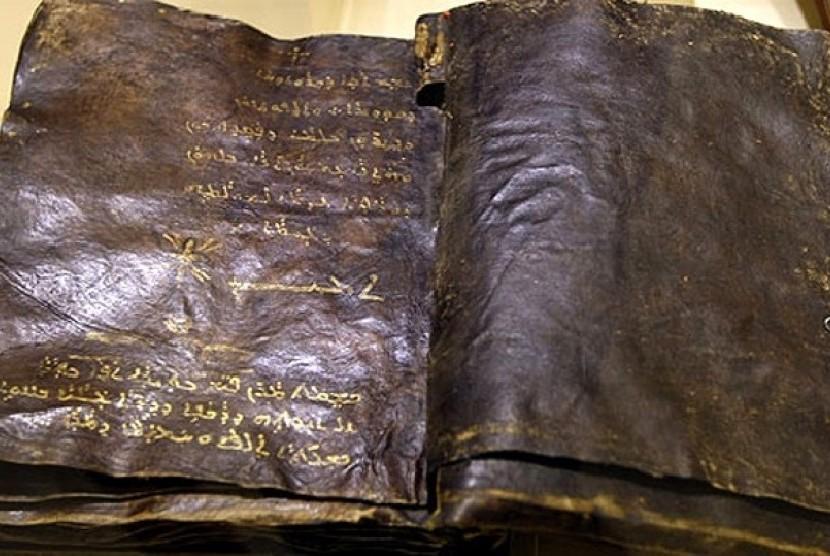 Toleransi- Kitab Injil sebagai Petunjuk dan Cahaya-IslamRamah.co