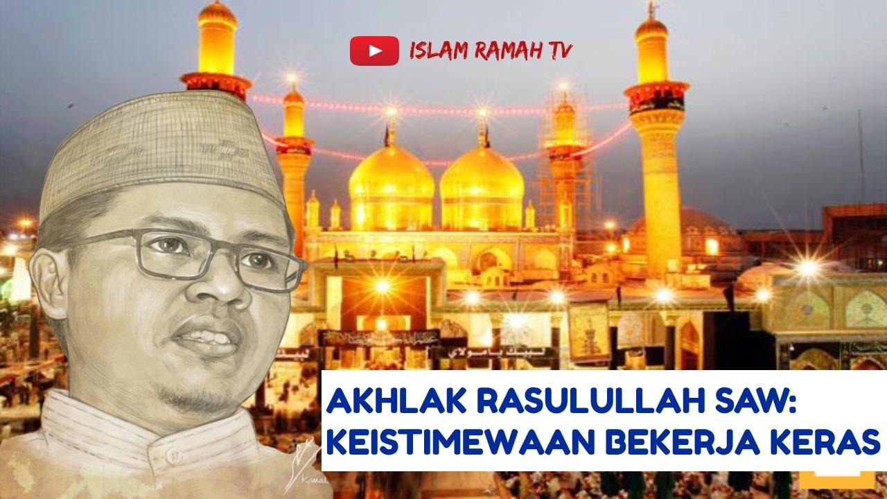 Akhlak Rasulullah SAW-Keistimewaan Bekerja Keras-IslamRamah.co