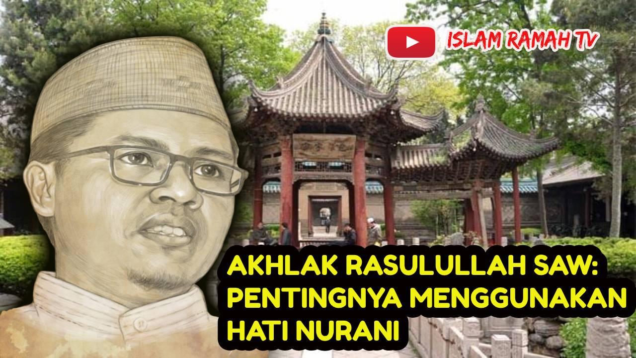 Akhlak RAsulullah SAW- Pentingnya Menggunakan Hati Nurani-ISlamRamah.co