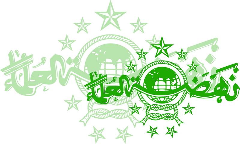 Islam Moderat ala NU-IslamRamah.co
